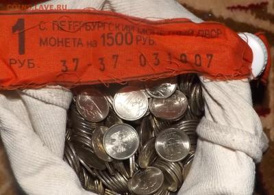 1 рубль 2007 сп МЕШКОВЫЕ по 20 руб. - DSCF8638_cr