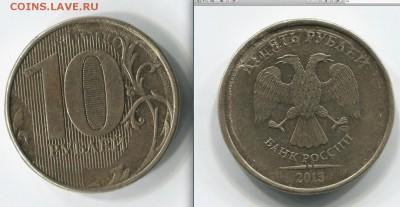 Бракованные монеты - IMG_6054.JPG