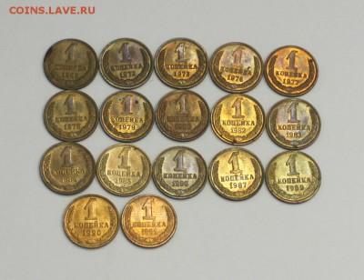 КОПЕЙКИ СССР 61-91 остатки БЛЕСКА до 19.01.17 - IMG_4464