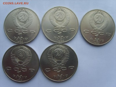 1р.1989г.Эминеску.(мешк)5 монет.до 19.1.2017. в 22:00. - S8309906.JPG