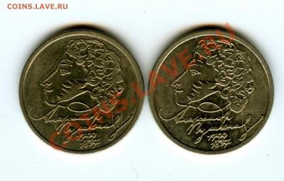 Бракованные монеты - img041