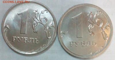 Бракованные монеты - IMG_20170117_093239