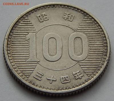 Япония 100 йен 1959, до 25.01.17 в 22:00 МСК - 4249