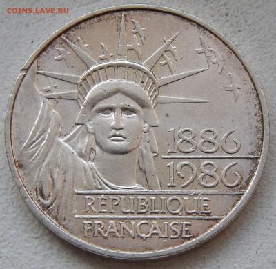 Франция 100 франков 1986 Статуя Свободы, до 25.01. в 22:00 М - 3888.JPG