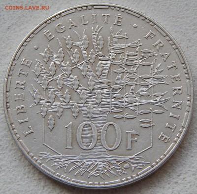 Франция 100 франков 1983 Парижский Пантеон до 25.01. в 22:00 - 3883.JPG