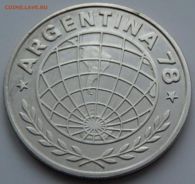 Аргентина 3000 песо 1978 ЧМ по футболу, до 25.01. в 22:00 МС - 3726
