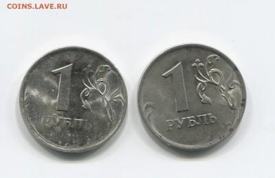 Бракованные монеты - IMG_6072.JPG