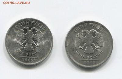 Бракованные монеты - IMG_6073.JPG