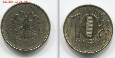 Бракованные монеты - IMG_6074.JPG