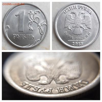 Бракованные монеты - IMG_6075.JPG