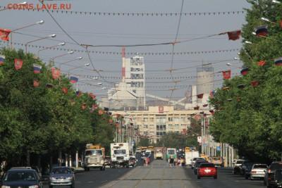 Играем в города РОССИИ !!! - HZX8UIXIcZ8