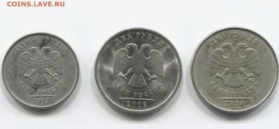 Бракованные монеты - IMG_6081.JPG