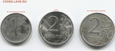 Бракованные монеты - IMG_6080.JPG