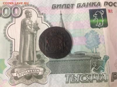 Копейка1771г КМ Сибирь окончание19.01.2017г по МСК22-00 - image