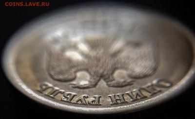 Бракованные монеты - IMG_6069.JPG