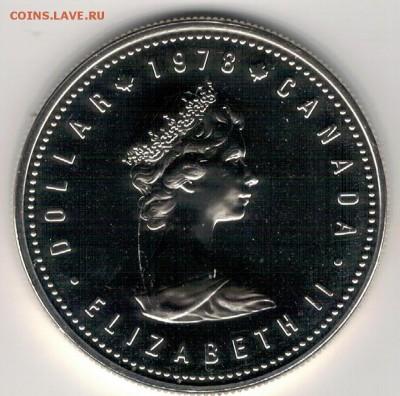 Ag Канада 1$ 1978 Игры Содружества 23.01 в 22.00мск (Д216) - 5-кан78