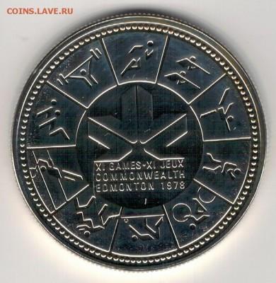 Ag Канада 1$ 1978 Игры Содружества 23.01 в 22.00мск (Д216) - 5-кан78а