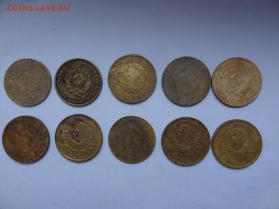 5 копеек с 1930-1956 (10шт) до 25.01.2017 22:00 - DSC09635.JPG