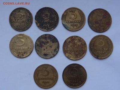 3 копейки 1930-1990г (10шт) до 25.01.2017 22:00 - DSC09649.JPG