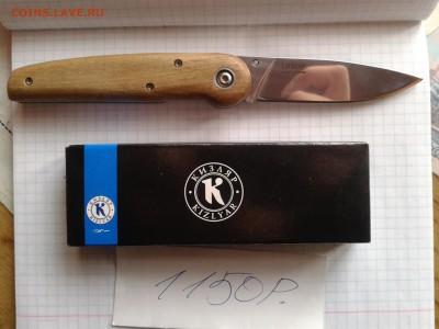 Нож складной Кизляр по фиксу до ухода в архив - Фото-0020