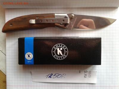 Нож складной Кизляр 2 по фиксу до ухода в архив - Фото-0022