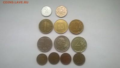 Что попадается среди современных монет - WP_20170119_15_59_53_Pro