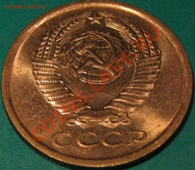 Монеты 1958 года. Фото. - IMG_0672.JPG