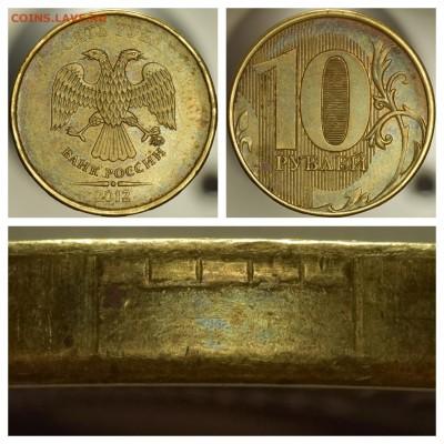 Бракованные монеты - IMG_6093.JPG