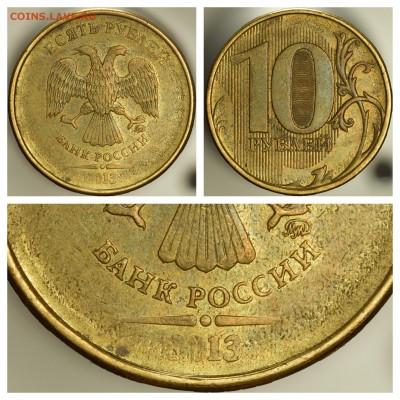 Бракованные монеты - IMG_6094.JPG