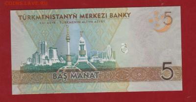 Туркменистан, 5 манат 2009 UNC до 26.01.17 в 22-00 - IMG_20160529_0002
