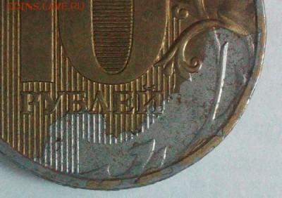 Бракованные монеты - IMG_20170115_155251