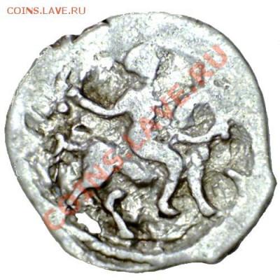 Монеты после реформы Елены Глинской... - 110105125834227343