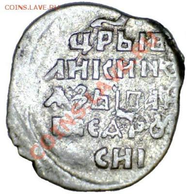 Монеты после реформы Елены Глинской... - 1101081250405257328