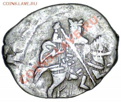 Монеты после реформы Елены Глинской... - 11010620121211891656