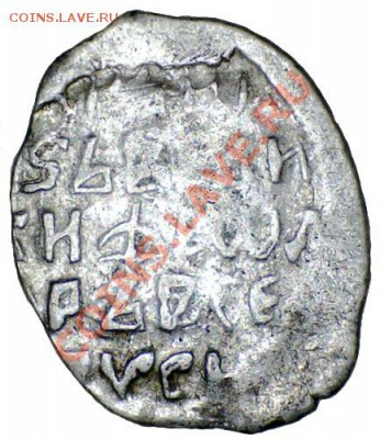 Монеты после реформы Елены Глинской... - 11010620115511875390