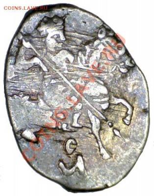 Монеты после реформы Елены Глинской... - 11010614501710549500