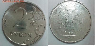Бракованные монеты - IMG_20170116_083651