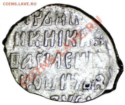 Монеты после реформы Елены Глинской... - 1101051934412167890