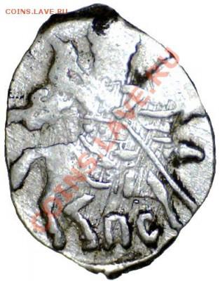 Монеты после реформы Елены Глинской... - 1101051934282154718