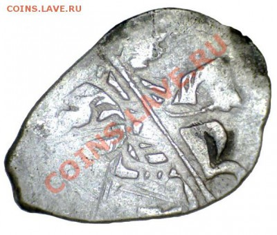 Монеты после реформы Елены Глинской... - 11010321591314079062