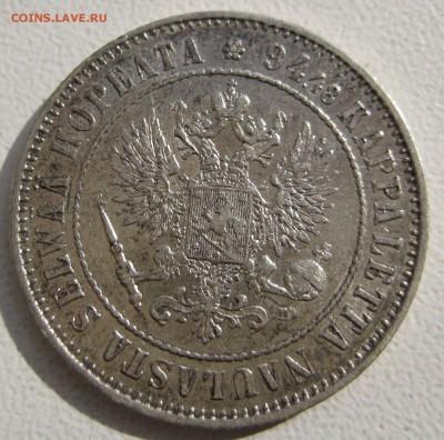 1 марка 1908г. - 1м-162-а