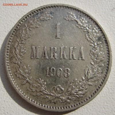1 марка 1908г. - 1м-162-р