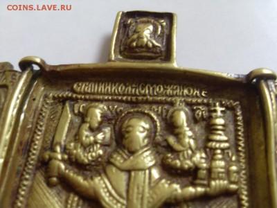 складень Николай Можайский 18 век. до 25.01. - SDC17920.JPG