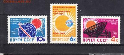 СССР 1964 год спокойного солнца - 121