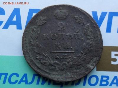 2 копейки 1810ем гурт шнур 25.1 22.00мск - SAM_7249 (1800x1351)
