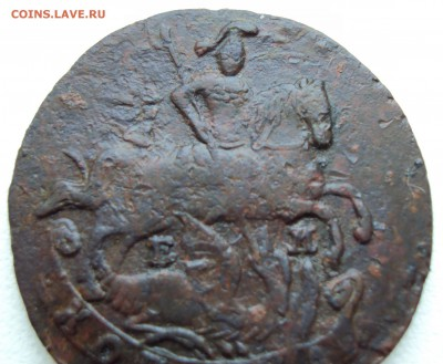 Копейка 1789 г.  до 26.01.17 22.00 мск - 4