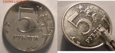 Бракованные монеты - IMG_20170116_150243