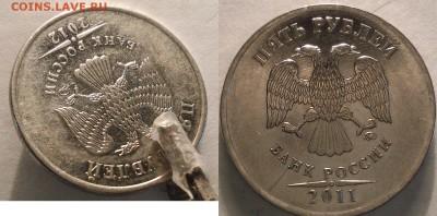 Бракованные монеты - IMG_20170116_152234