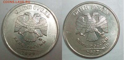 Бракованные монеты - IMG_20170116_152947