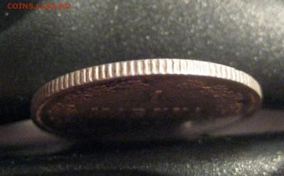 1 марка 1908г. - IMG_5935
